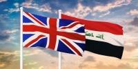 """السفارة البريطانية """"قلقة"""" من أعمال العنف في تظاهرات بغداد"""