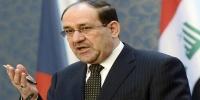 ائتلاف المالكي يطعن بموازنة 2021 لدى المحكمة الاتحادية