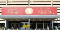 رئاسات العراق توصي بحل البرلمان