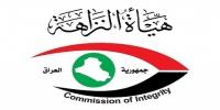 النزاهة تكشف تفاصيل الحكم على محافظ وعضو مجلس محافظة