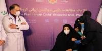 إيران.. لقاح كورونا وثنائية الاستيراد والإنتاج